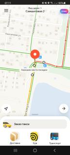 Где скачать приложение Яндекс.Такси, основные отличия его от аналогов.