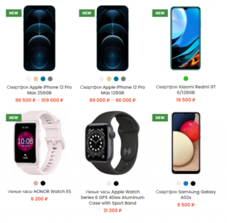 """""""Redmi Shop"""" - интернет-магазин мобильных телефонов"""