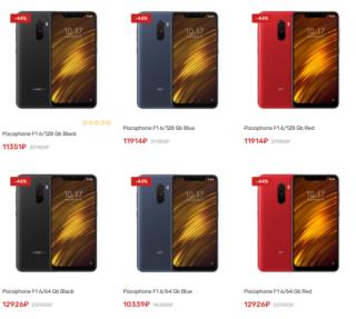 Купить продукцию от Xiaomi от магазина Xiaomi-ru.com в России