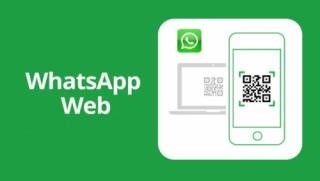 Преимущества использования WhatsApp Web