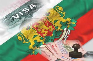 Виза в Болгарию: процедура оформления и получения с компанией International Business