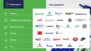 Интернет-магазин для офиса и не только - buroshop.ru