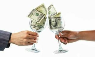 Скупка марочного алкоголя