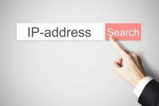 Отслеживание IP-адресов: факты и мифы