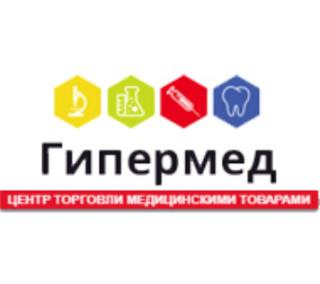 Центр торговли медицинскими товарами «Гипермед»: ассортимент и преимущества