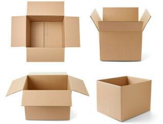 Четырехклапанные коробки купить в Москве недорого