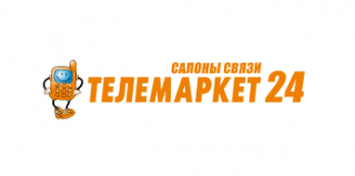 «Телемаркет24»: широкий ассортимент мобильной электроники в одном месте