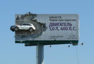 Наружная реклама - традиционный маркетинг в современном мире