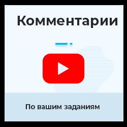 Как сделать видео популярным на YouTube