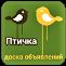 Где найти бесплатную доску объявлений в СПб?