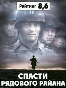 Где смотреть фильмы о войне