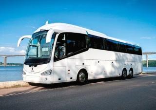 Расписание и цены на автобусы Киев-Москва