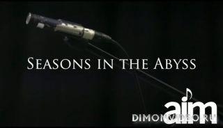 Sambo Ray (Сэм Вестфален) - Seasons In The Abyss  (Slayer Cover)