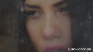 Era Ameno (Remix)