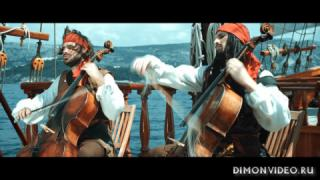 2CELLOS - Pirates Of The Caribbean (Official Video)