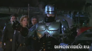 Робот-полицейский 3