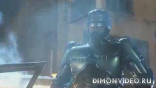 Робот-полицейский 2
