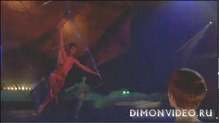 Цирк дю Солей:Сказочный мир