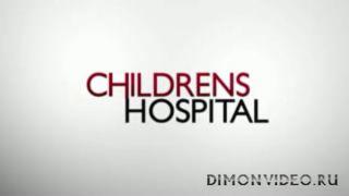 Дэцкая больница / Детская больница - 5 сезон полностью.