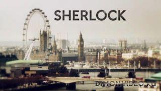 Шерлок - Сезон 1 полностью