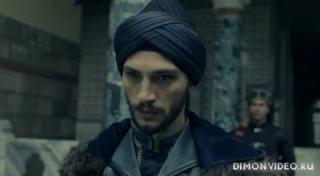 Мехмед - завоеватель мира. Фатих (1 сезон: 1-5 серии)