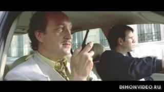 Такси: Квадрология