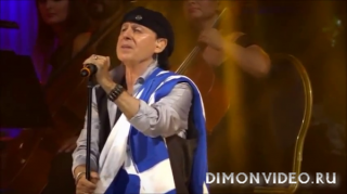 Scorpions - Still Loving You ( LIVE 2013)