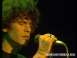 Nazareth   -    Hearts Grown Cold Live