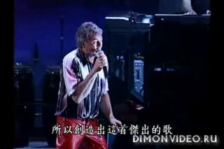 Deep Purple - Mary Long [Live PERIHELION]