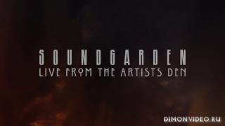 Soundgarden - Black Hole Sun (Live From The Artists Den)
