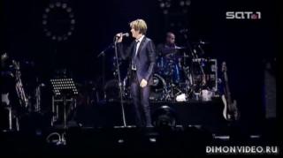 David Bowie   -   Live in Berlin