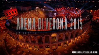 Brian May & Kerry Ellis - Live at the Arena di Verona, June 2015