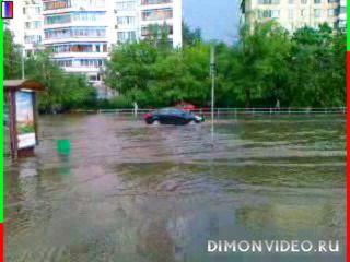 После дождичка во вторник ))