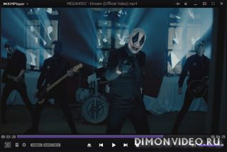 MEGAHERZ - Einsam (Official Video) 2016