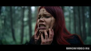 Blackbriar - Mortal Remains