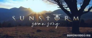 Sunstorm - Swan Song