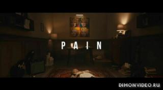 Pain - Party In My Head