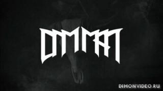 Dimman - Morbus