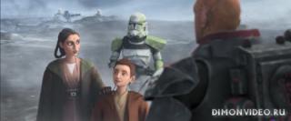 Звёздные войны: Бракованная партия (1 сезон: 1-14 серии из 16)