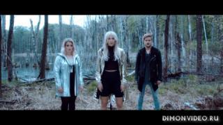 Kasia Mos ft. Norma John - Wild Eyes