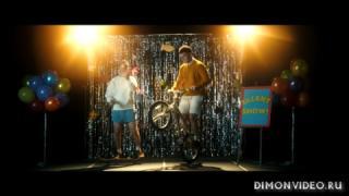 Clean Bandit ft. Marina & Luis Fonsi - Baby