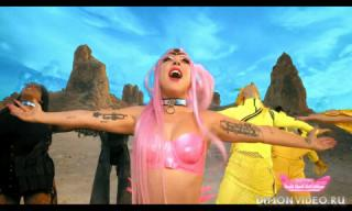 Lady Gaga - Stupid Love