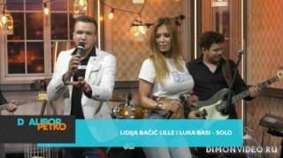Luka Basi i Lidija Bai Lille - Solo