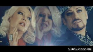 Kim Wilde ft. Boy George - Shine On
