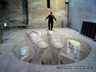 Потрясающие оптические иллюзии