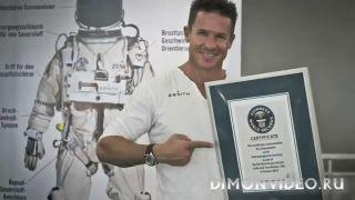 Лучшие рекорды Гиннесса 2012
