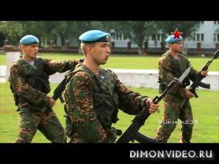 Войска специального назначения России