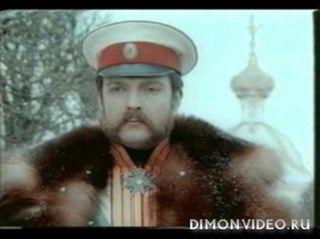 """Всемирная история """"Банк Империал"""""""