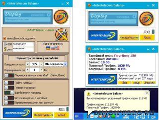 Intertelecom Preview New Four
