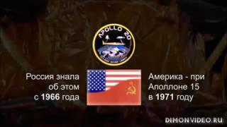 Аполлон - 20